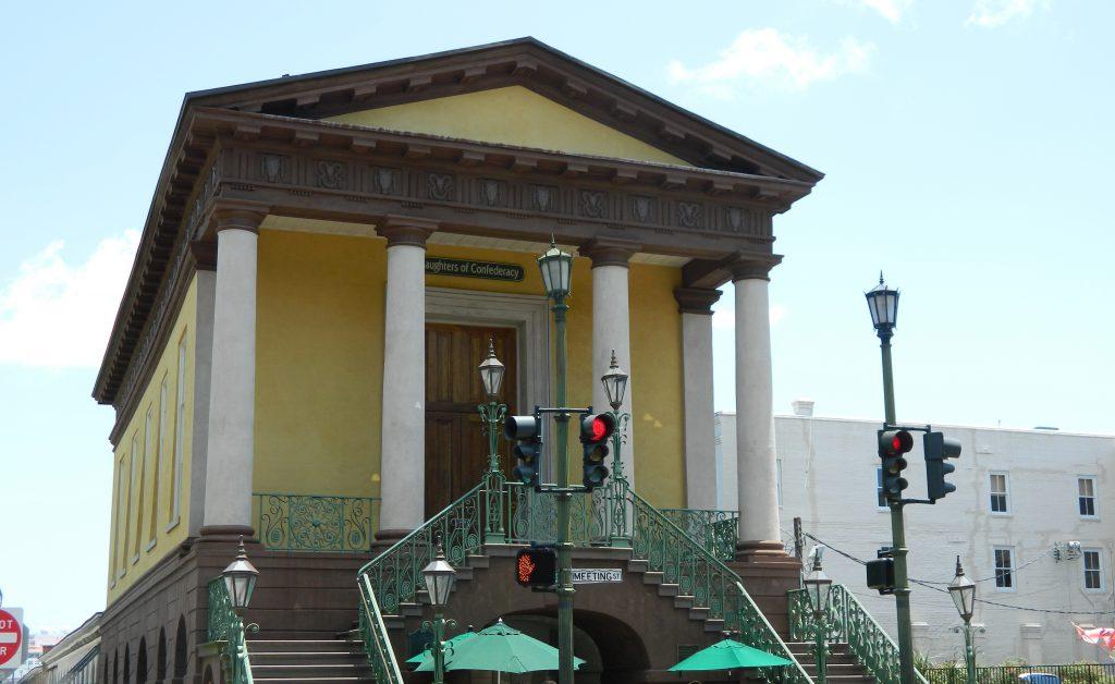 Charleston_market